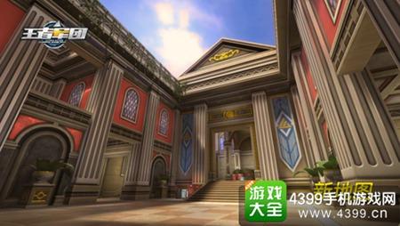 《王者军团》8.8版本更新
