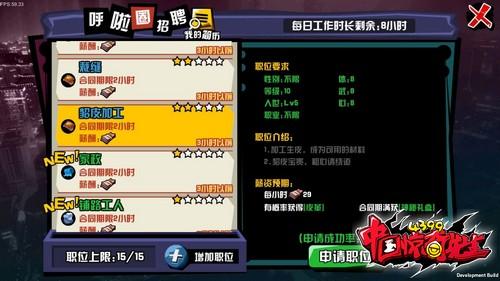 中国惊奇先生手游纸币怎么得 纸币获取途径汇总