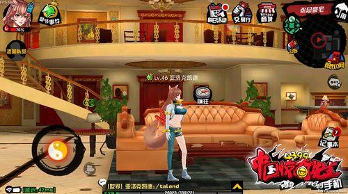 中国惊奇先生手游下载 用好游快爆APP抢先下载体验