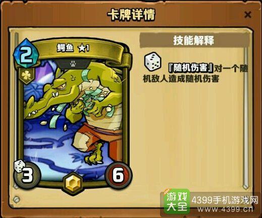 卡片怪兽卡组