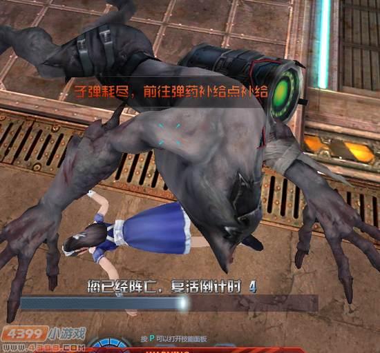 生死狙击游戏截图-叼了个人