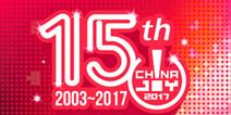 """2017ChinaJoy,""""喔图""""用图片直播完美呈现"""