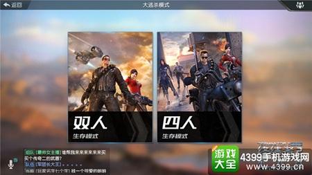 《终结者2审判日》8月17日开启测试