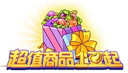 西普大陆8月11日更新 明王战王神启