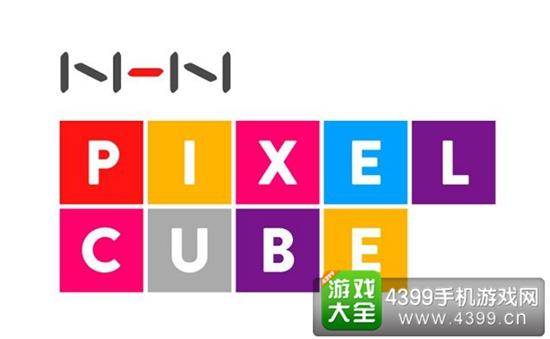pixelcube