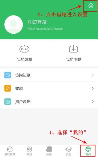【活动】参与预约QQ飞车手游获取爆米花