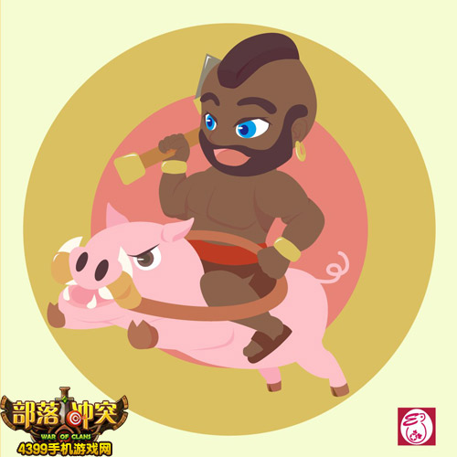 部落冲突野猪骑士