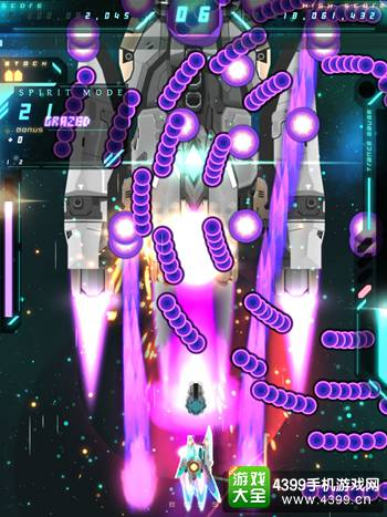 弹幕无限3玩法