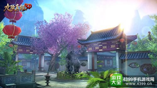 一剑情缘,共筑家园《九阴真经3D》周年庆资料片明日来袭
