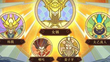 王者荣耀S9魔种入侵宣传图曝光 隐藏多个彩蛋抢先看