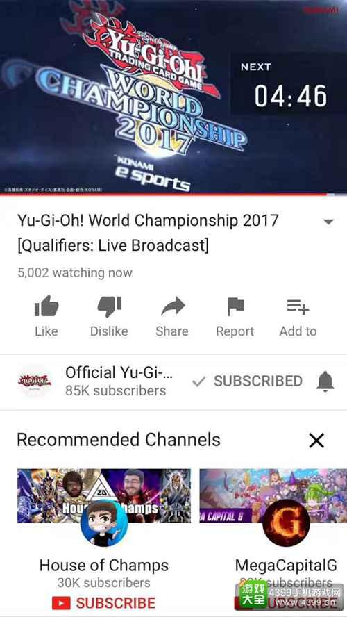 游戏王World Championship 2017