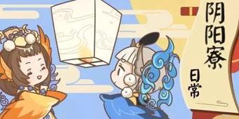 阴阳师式神与小黄雀灵魂互换