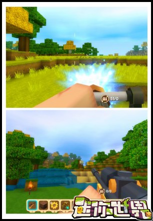 迷你世界枪械