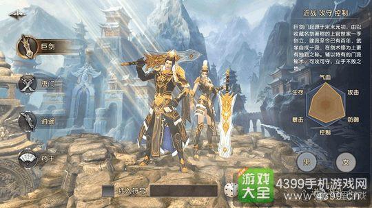 卧虎藏龙2巨剑