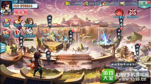 《仙剑奇侠传五》8月16日安卓全渠道上线