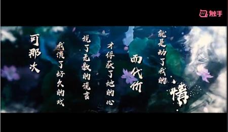 王者荣耀剑仙MV《凤求凰》上线