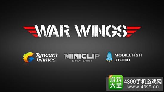 warwings