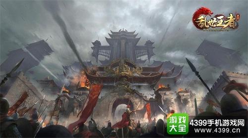 《乱世王者》不限号不删档8月17日开启