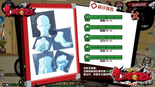 《中国惊奇先生》首测数据大曝光 后续版本引人遐思4