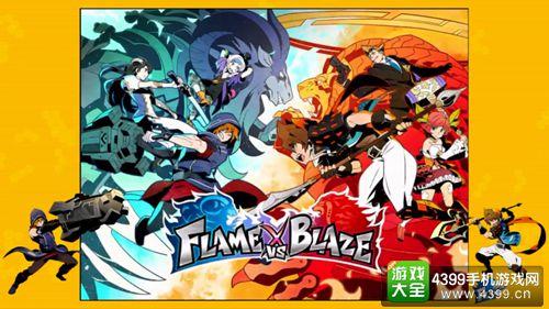 这款被日本苹果商店独占的经典MOBA游戏即将全面开放