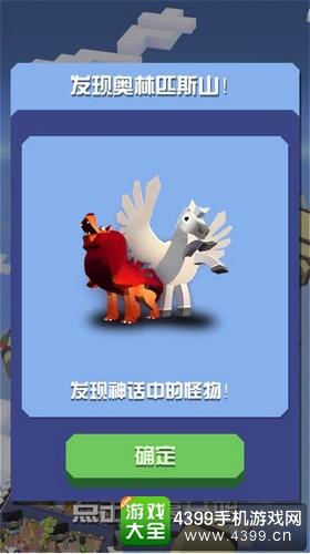 疯狂动物园1.10.0下载
