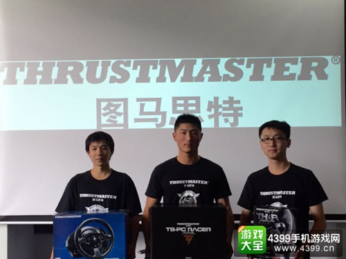 第一届图马思特杯TS-PC Racer竞技者全真模拟大奖赛