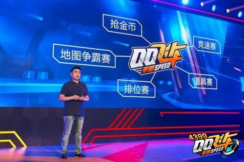 《QQ飞车手游》十年记忆 再度出发!9