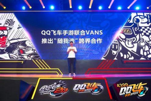 《QQ飞车手游》十年记忆 再度出发!13