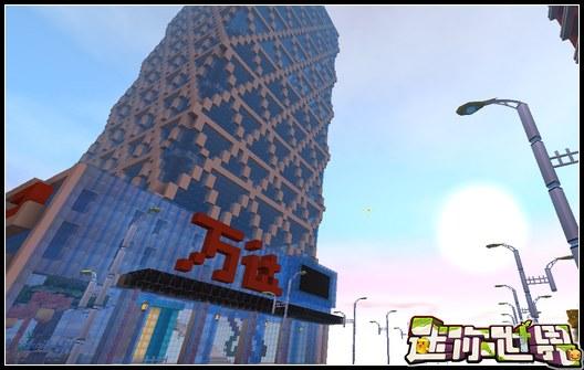 迷你世界创造地图:现代大厦建筑 玩家存档分享
