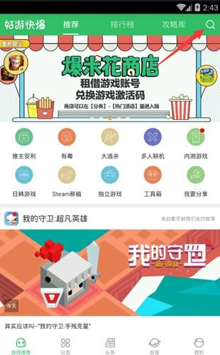 我的世界PE中国版即将上线 手机版中国版9月将上架