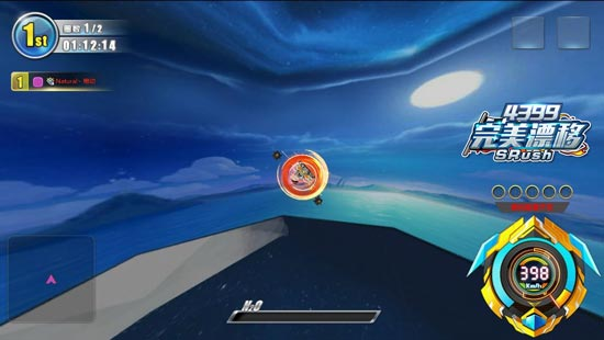 完美漂移游戏截图之穿梭另类世界