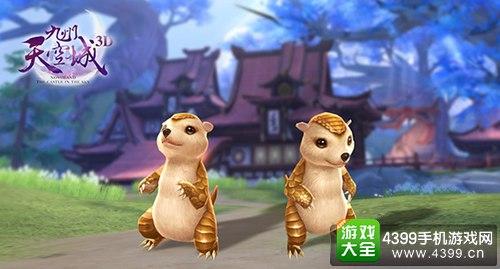 《九州天空城3D》不删档惊喜来袭 开启绮丽的天空之旅2