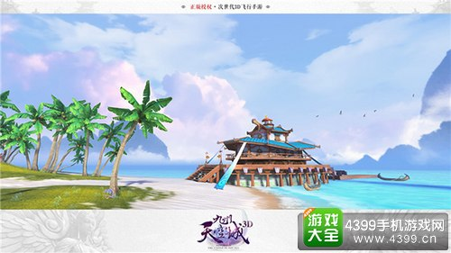 《九州天空城3D》不删档惊喜来袭 开启绮丽的天空之旅3