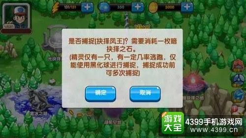 手机游戏 5