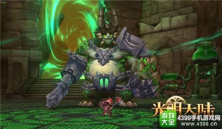 《光明大陆》全新Boss全新玩法来袭 装备幻化今日重磅上线