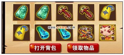 西游灭妖传V7.3版本更新公告 新增小龙女时装