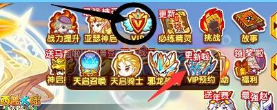 西普大陆9月VIP开启预约  唤潮者登场