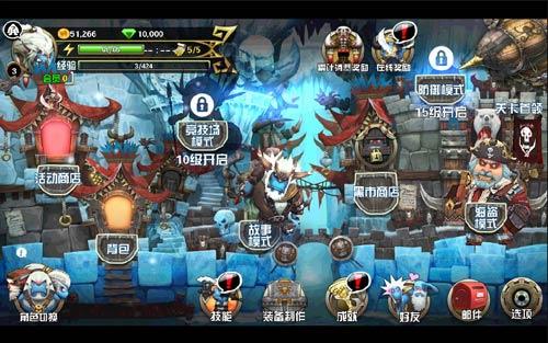 《超脑洞之兽人的反击》游戏截图