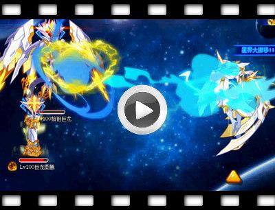 奥拉星传奇星魔+智慧王过始祖巨龙打法视频
