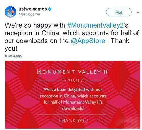 《纪念碑谷2》谷歌商店预约开启 安卓版或将降价销售