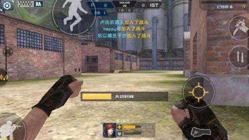 全民枪战2(枪友嘉年华)2生存模式出生地选择攻略