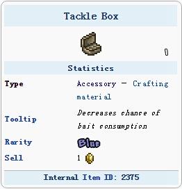 泰拉瑞亚钓具箱