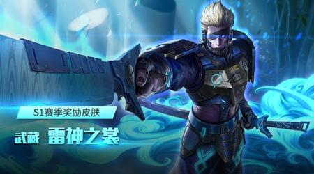 《王者军团》8.29新版来袭 全新英雄上线