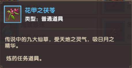 东方彩票 1