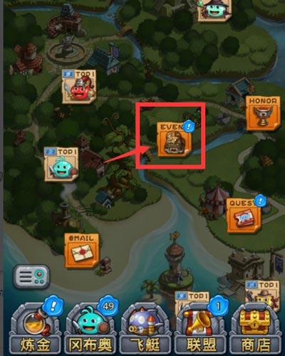 不思议迷宫异族商人活动玩法、奖励说明