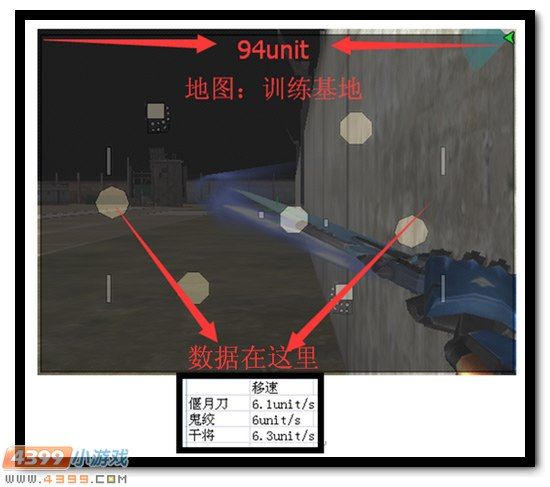 生死狙击黑龙偃月刀视频 黑龙偃月刀全面测评