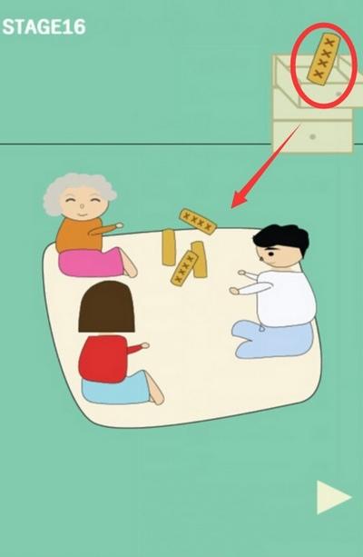 不要被妈妈发现吃拉面第16关攻略