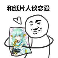 与抱枕结婚?日本网友发与抱枕结婚登记书引热议