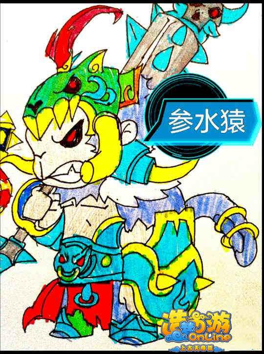 参水猿-4399乱世金龙