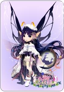小花仙梦幻星图套装